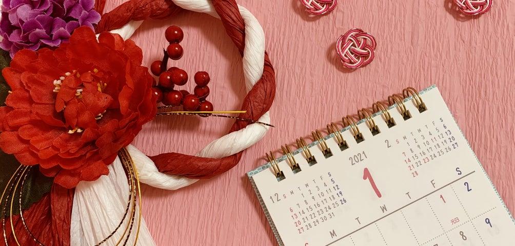 新年会特集|2021年は少人数の貸切新年会をしよう