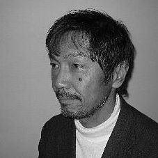 Tadahiro Nakao