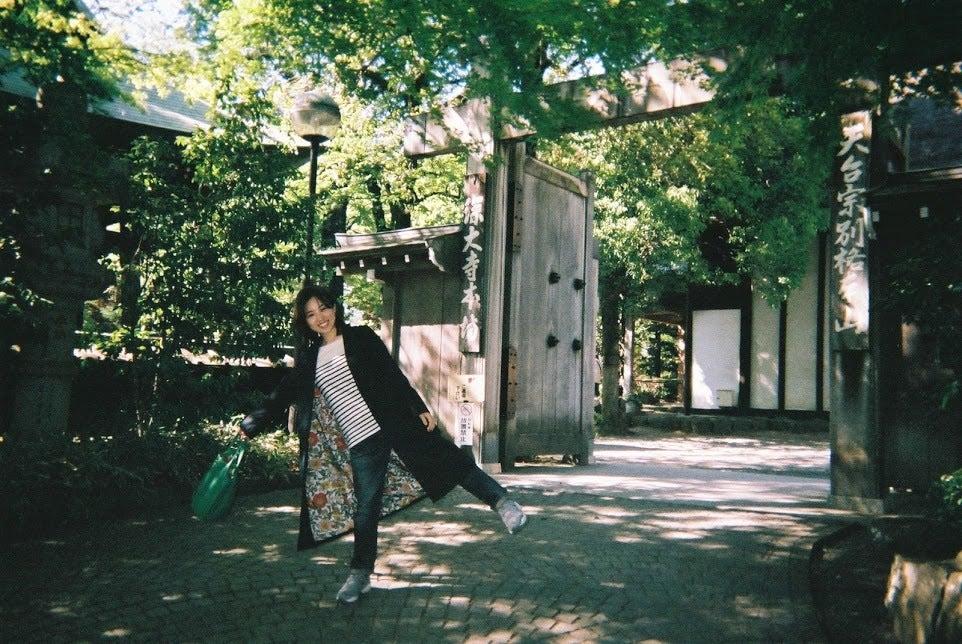 Aiko Watabe